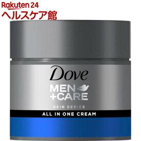 ダヴメン+ケア モイスチャー オールインワンクリーム(70g)【ダヴ(Dove)】