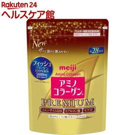 アミノコラーゲン プレミアム 詰め替え用(214g)【アミノコラーゲン】