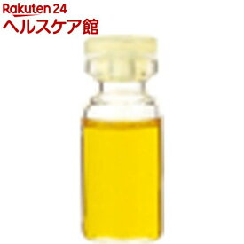 エッセンシャルオイル ベルガモット(3ml)【生活の木 エッセンシャルオイル】