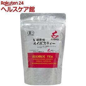 有機栽培 ルイボスティー(3.0g*30包入)【more20】