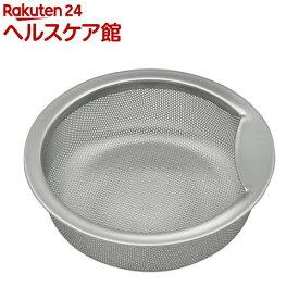 GAONA 流し用浅型ゴミカゴ ステンレス GA-PB010(1コ入)【GAONA】