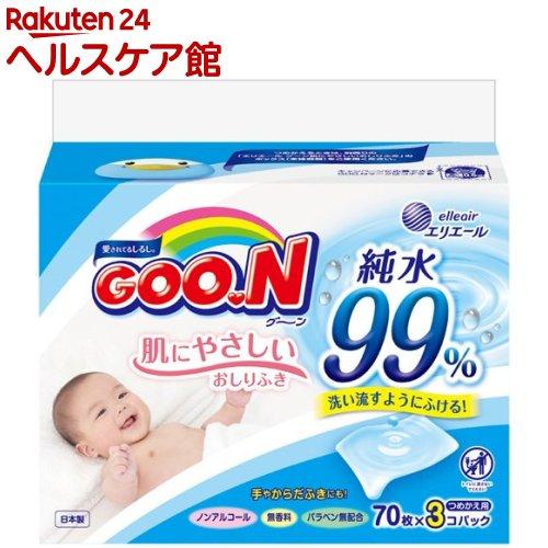 グーン 肌にやさしいおしりふき つめかえ用(70枚入*3コパック)【グーン(GOO.N)】
