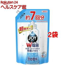 除菌ジョイ コンパクト 食器用洗剤 超特大 つめかえ用(1065mL*2コセット)【ジョイ(Joy)】