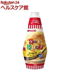 日清 ケーキシロップ(200g)