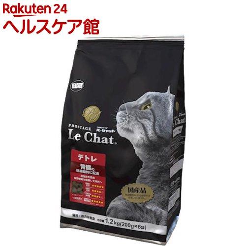 プロステージ ルシャット デトレ(1.2kg)【プロステージ】【送料無料】
