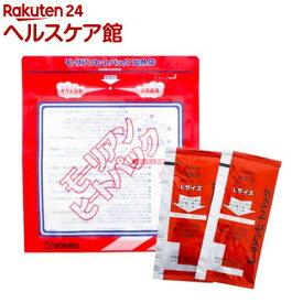 モーリアンヒートパック(携帯用あたためキット) Lサイズ KAKL-5062(2回分)[防災グッズ]