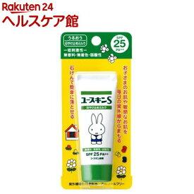ユースキンS UVミルク(40g)【spts8】【ユースキンS】[日焼け止め]
