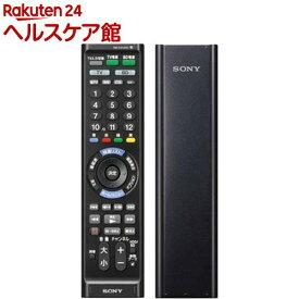 ソニー リモコン RM-PZ130D BB(1台)【SONY(ソニー)】