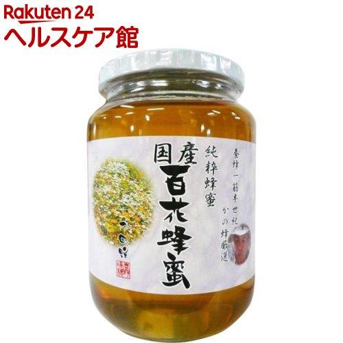 かの蜂 国産百花蜂蜜(1000g)【かの蜂】