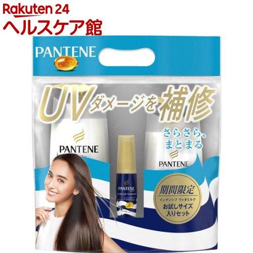 【企画品】パンテーン モイストスムースケア ポンプ3ステップ 夏第1弾(1セット)【PANTENE(パンテーン)】