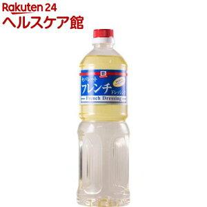マコーミック 業務用 MCセパレートフレンチドレッシング(950ml)【マコーミック】