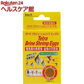 テトラ ブラインシュリンプエッグス(20cc)【more30】【Tetra(テトラ)】