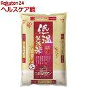 令和元年産 アイリスオーヤマ 低温製法米 青森県産つがるロマン(5kg)【アイリスオーヤマ】