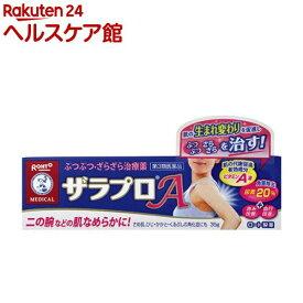 【第3類医薬品】メンソレータム ザラプロA(35g)【メンソレータム】