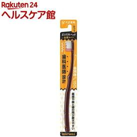 歯医者さん150 山状タイプ ふつう(1本入)【大正製薬 歯医者さん】