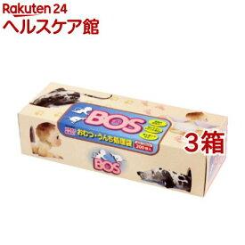 防臭袋 BOS(ボス) ボックスタイプ おむつ・うんち処理用(200枚入*3コセット)【防臭袋BOS】