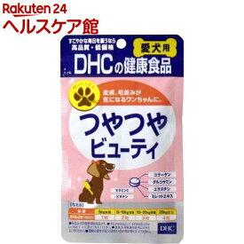 DHC 愛犬用 つやつやビューティ(60粒)【more20】【DHC ペット】
