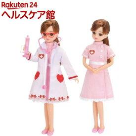 リカちゃん リカちゃん病院 おいしゃさんセット(1セット)【リカちゃん】