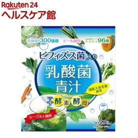 ビフィズス菌入り乳酸菌青汁(3g*20包)【more20】【YUWA(ユーワ)】