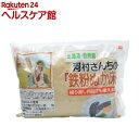 河村さんちの鉄粉ぬか床(1kg)【中村食品産業】