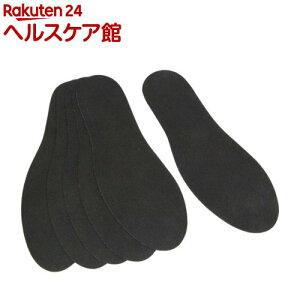 SK11 長靴・安全靴用 除湿消臭薄型インソール 24-29cm SNUI-DRY24-29(3足分)【SK11】
