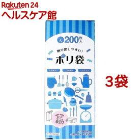 日本技研工業 取り出しやすい ポリ袋 S PD-FS(200枚入*3袋セット)【more20】