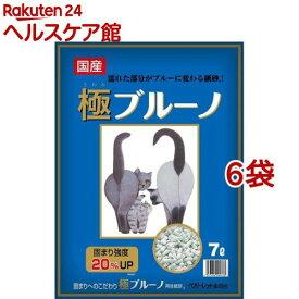 極ブルーノ(7L*6袋セット)