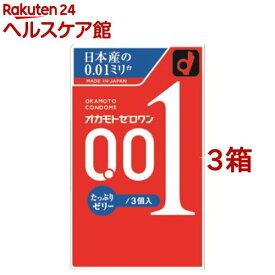 オカモト ゼロワン たっぷりゼリー(3個入*3箱セット)