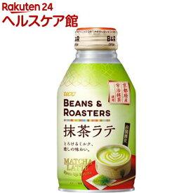 ビーンズ&ロースターズ 抹茶ラテ(260g*24本入)【UCC】