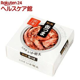 K&K 缶つま 九州産 いか明太(40g)【K&K 缶つま】