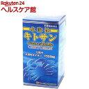 【訳あり】【アウトレット】水溶性キトサン(360粒入)【ミナミヘルシーフーズ】