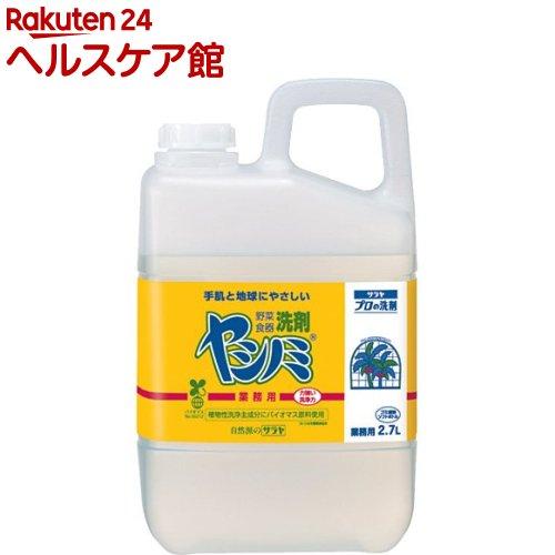 ヤシノミ洗剤 業務用(2.7L)【ヤシノミ洗剤】