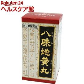 【第2類医薬品】「クラシエ」漢方 八味地黄丸料エキス錠(540錠)【クラシエ漢方 赤の錠剤】