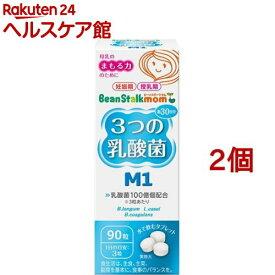 ビーンスタークマム 3つの乳酸菌 M1(22.5g*2コセット)【ビーンスタークマム】