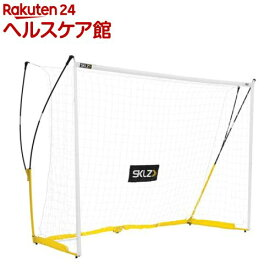 フットサル プロ トレーニング ゴール(1セット)【SKLZ(スキルズ)】