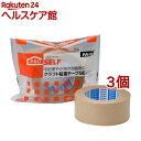 クラフト粘着テープSE PK-2370(1コ入*3コセット)