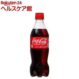 コカ・コーラ(500ml*24本入)【コカコーラ(Coca-Cola)】