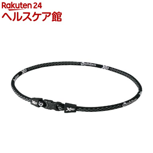 ファイテン ラクワネック X50 55cm ブラック(1本入)【ファイテン】