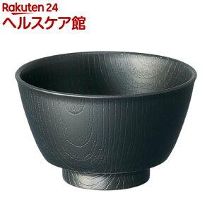 木目 持ちやすい茶碗 ブラック NBLS1(1個)