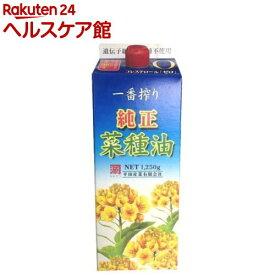 平田 純正菜種油 一番搾り 紙パック(1250g)【spts4】【slide_2】【平田産業】