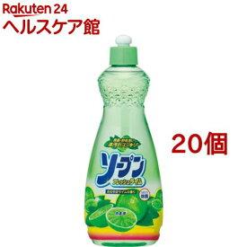 カネヨ ソープンフレッシュ本体(600ml*20個セット)【カネヨ】