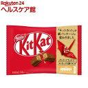 キットカット ミニ(14枚入)【more30】【キットカット】[チョコレート バレンタイン 義理チョコ]