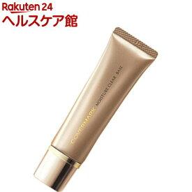 カバーマーク モイスチャー クリア ベース(25g)【カバーマーク(COVERMARK)】