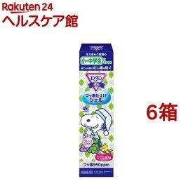 モンダミンジュニア フッ素仕上げジェル グレープミックス味 子供用(80g*6箱セット)【モンダミン】