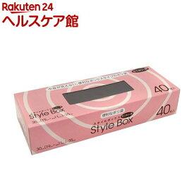 小型ポリ袋 スタイルボックス サニタリー用 KB04(40枚入)