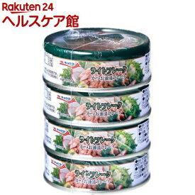 キョクヨー ライトフレークかつお油漬(70g*4)[缶詰]