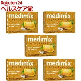 メディミックス アロマソープ オレンジ MED-SAN5P(5個セット)【medimix(メディミックス)】