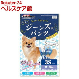 ドギーマン ジーンズ風パンツ 3S(18枚入)【ドギーマン(Doggy Man)】