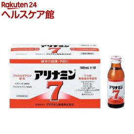 アリナミン7(100ml*10本入)【spts1】【アリナミン】
