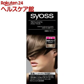 サイオス ヘアカラー C 2A スモーキーベージュ(1セット)【サイオス(syoss)】[白髪染め]
